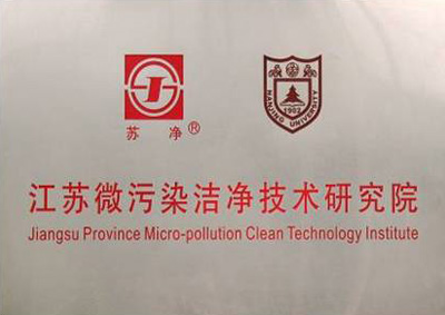 Jiangsu Province Micro-pollution Clean Technology Institute