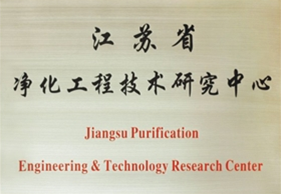 Jiangsu Purification Engineering & Research Centre